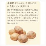 「   ☆石屋製菓の北海道クリームシチューあられ☆ 」の画像(2枚目)