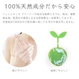 除菌・汚れ落としも天然100%♪安心・安全シュシュキッキ除菌クリーナーのモニターの画像(5枚目)