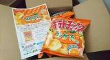 「味に凄い特徴がw コイケヤ ポテトチップス みかん味♪」の画像(1枚目)