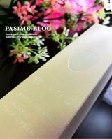 口コミ記事「日本初のハイテクオーガニックコスメ☆WHITEICHIGO〜ホワイトイチゴ〜」の画像