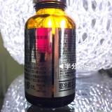 「   至極の超集中エイジング美容液☆プラスレイ・エクストラホワイト美容液 」の画像(5枚目)