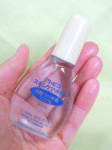 「赤ちゃんのお肌のために…「アトピコ」でしっかりスキンケア☆モニプラ」の画像(10枚目)