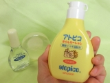 「赤ちゃんのお肌のために…「アトピコ」でしっかりスキンケア☆モニプラ」の画像(5枚目)