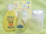 「赤ちゃんのお肌のために…「アトピコ」でしっかりスキンケア☆モニプラ」の画像(1枚目)