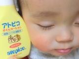 「赤ちゃんのお肌のために…「アトピコ」でしっかりスキンケア☆モニプラ」の画像(14枚目)