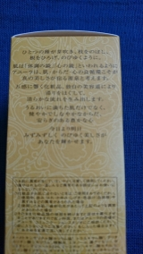 アユーラ ザ ホワイトEX 薬用美白美容液☆の画像(4枚目)