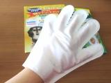 これ1枚で全身シャンプー♪【ウェット手袋 なでなで】の画像(2枚目)
