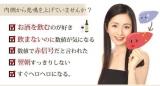 口コミ:手袋シャンプー&二日酔い防止サプリ | ぷりん★ミさんのブログ | @beautistの画像(1枚目)