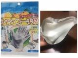 口コミ:手袋シャンプー&二日酔い防止サプリ | ぷりん★ミさんのブログ | @beautistの画像(7枚目)