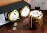 【モニプラ】<兵庫県>「オリーブオイル漬け3種類セット」モニター10名様募集!の画像(1枚目)