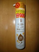 日本酒のたっぷり保湿ジェルの画像(1枚目)