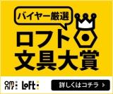 「   [さおりの行動・発言まとめ] 1月2日〜8日 謹賀新年☆帰省スペシャル!! 」の画像(6枚目)