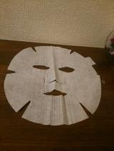 株式会社Kyo Tomo様「真水素フェイスマスク」 の画像(2枚目)