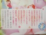 口コミ記事「ベジママ(15日分)」の画像