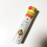 日本酒のたっぷり保湿ジェル の画像(1枚目)