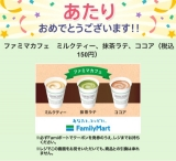 ホッとミルクティー♡の画像(1枚目)
