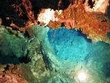 日本ゼトック(株)☆龍泉洞の化粧水の画像(5枚目)
