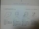 「   LANOA CCクリーム♡ 」の画像(3枚目)