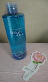 日本ゼトック(株)☆龍泉洞の化粧水の画像(1枚目)