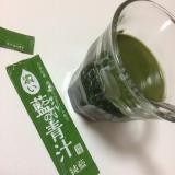 「濃くて美味しい!濃い藍の青汁 レポ♡」の画像(9枚目)