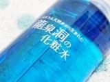龍泉洞の化粧水はミネラル天然水から生まれた化粧水だぞ★の画像(2枚目)