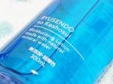 龍泉洞の化粧水はミネラル天然水から生まれた化粧水だぞ★の画像(3枚目)