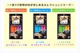 「   ☆シーバ とろ〜り メルティシリーズ☆ 」の画像(3枚目)
