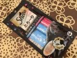「   ☆シーバ とろ〜り メルティシリーズ☆ 」の画像(5枚目)