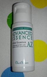「アゼライン酸配合美容液 モイスチャーエッセンスAZ」の画像(2枚目)