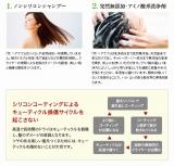 「頭皮環境を整え艶やかな髪を生みだすシャンプー」の画像(3枚目)