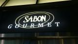 「SABONの世界にますます引き込まれてしまいます♪」の画像(2枚目)