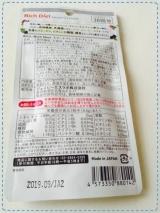 「食べるコールドプレスジュース:SMART CLEANSEタブレット★」の画像(2枚目)