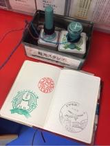 「   [Hello Kitty] 渋谷「青ガエル 観光案内所」が、ハローキティのラッピングに♪♪ 」の画像(6枚目)