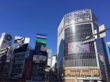 「   [Hello Kitty] 渋谷「青ガエル 観光案内所」が、ハローキティのラッピングに♪♪ 」の画像(3枚目)