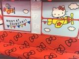 「   [Hello Kitty] 渋谷「青ガエル 観光案内所」が、ハローキティのラッピングに♪♪ 」の画像(8枚目)