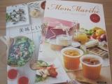 「   モニプラ報告:野菜をMotto!!レンジカップスープ4種×1個【株式会社モンマルシェ】 」の画像(27枚目)