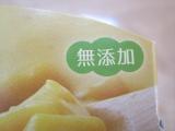 「   モニプラ報告:野菜をMotto!!レンジカップスープ4種×1個【株式会社モンマルシェ】 」の画像(7枚目)