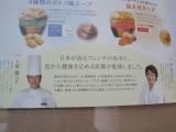 「   モニプラ報告:野菜をMotto!!レンジカップスープ4種×1個【株式会社モンマルシェ】 」の画像(30枚目)
