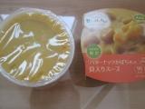 「   モニプラ報告:野菜をMotto!!レンジカップスープ4種×1個【株式会社モンマルシェ】 」の画像(21枚目)