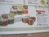 「   モニプラ報告:野菜をMotto!!レンジカップスープ4種×1個【株式会社モンマルシェ】 」の画像(33枚目)