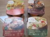 「   モニプラ報告:野菜をMotto!!レンジカップスープ4種×1個【株式会社モンマルシェ】 」の画像(2枚目)