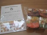 「   モニプラ報告:野菜をMotto!!レンジカップスープ4種×1個【株式会社モンマルシェ】 」の画像(1枚目)