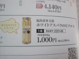 「   モニプラ報告:野菜をMotto!!レンジカップスープ4種×1個【株式会社モンマルシェ】 」の画像(34枚目)