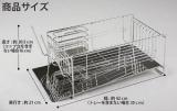 「【自動的に排水され、キッチンスペースも確保】株式会社TWINSさまより;斜めに流れる1段水切りカゴ(スリム 左置用)◆モニター参加」の画像(2枚目)