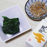 鎌田人気No.1 だし醤油モニターしました。 ❇かけて良し❇料理調味に良し❇うすめてだしに良しいろいろ試したけど、素材の味がよくわかる『そのままかけて』が1番好き。納豆も、…のInstagram画像