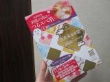 「明色化粧品のUchi-SPA 出雲エッセンスシートマスク」の画像(1枚目)