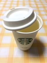 「   [HAUL] 念願の…スターバックス「オリガミ リユーザブルカップ」当選!!(主人とおそろい♪) 」の画像(12枚目)