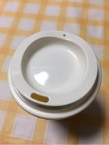 「   [HAUL] 念願の…スターバックス「オリガミ リユーザブルカップ」当選!!(主人とおそろい♪) 」の画像(10枚目)