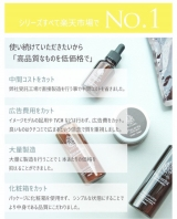 「シンプルで使い勝手の良い化粧水~ROZEBEプラセンタモイスチュアローション」の画像(3枚目)
