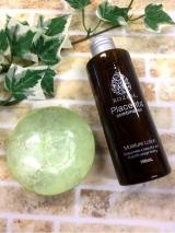 「シンプルで使い勝手の良い化粧水~ROZEBEプラセンタモイスチュアローション」の画像(4枚目)